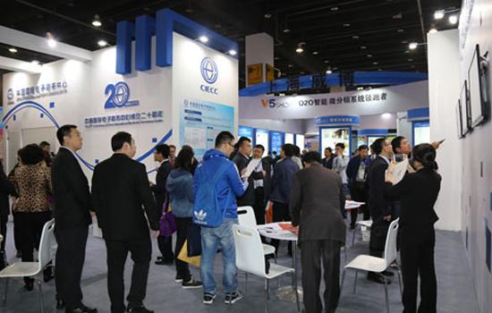 2018年上海国际物流技术与运输系统展览会