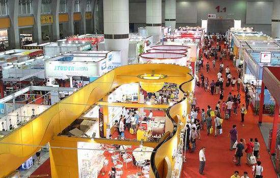 2017年深圳国际工业自动化及机器人展览会