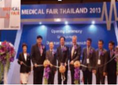 2019年第八屆泰國國際醫療用品、診斷、制藥康復設備器材展覽會