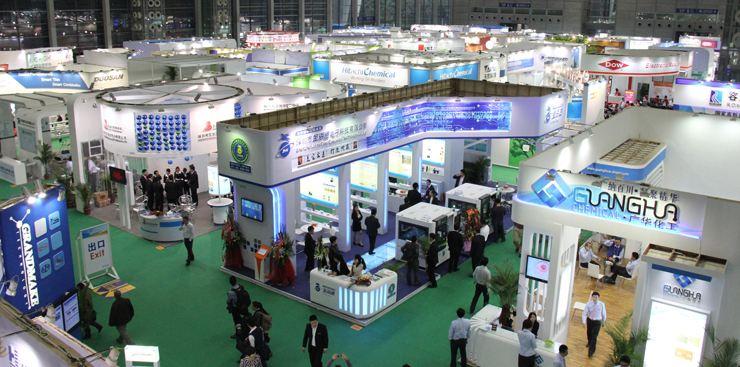 德国法兰克福国际化工及环保展览会