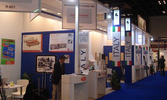 伊朗德黑兰国际机床展览会