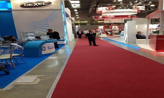 奥地利国际汽车生产设备及加油站设备、化学品及环境技术展览会