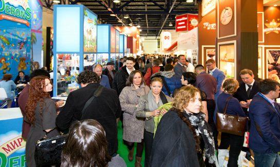 德国汉堡国际欧洲烟草展览会