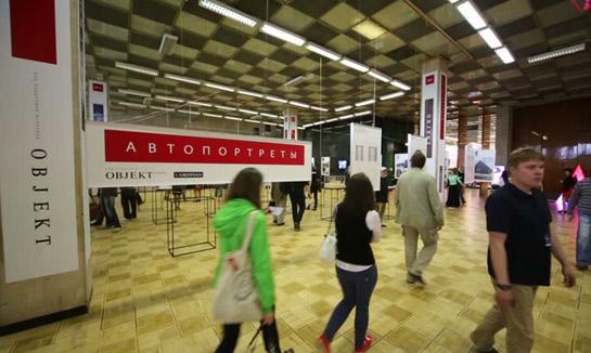 秘鲁利马国际照明展览会