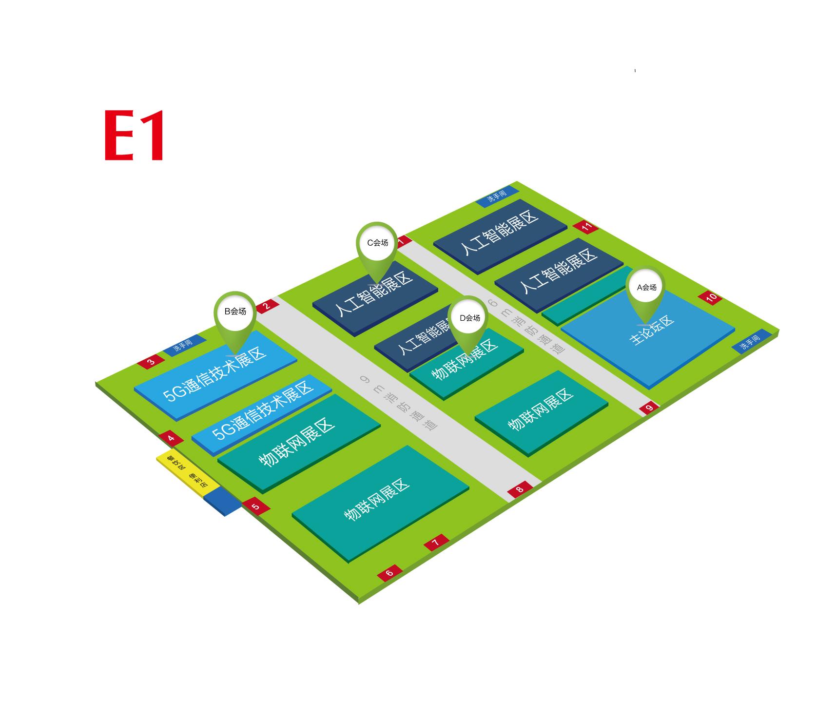 2020中国中部(湖南)家电及消费电子交易博览会