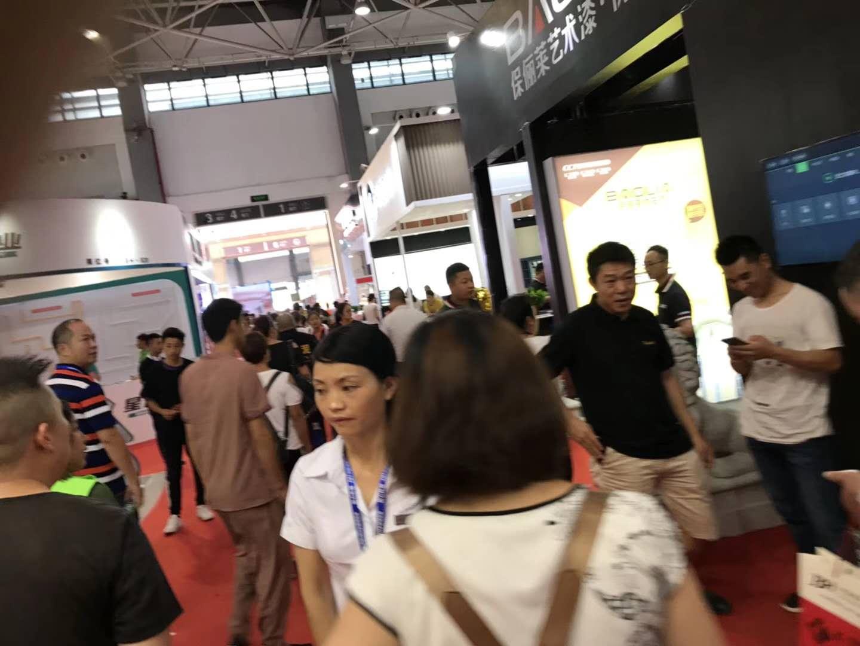中国(贵阳)建材家居博览会