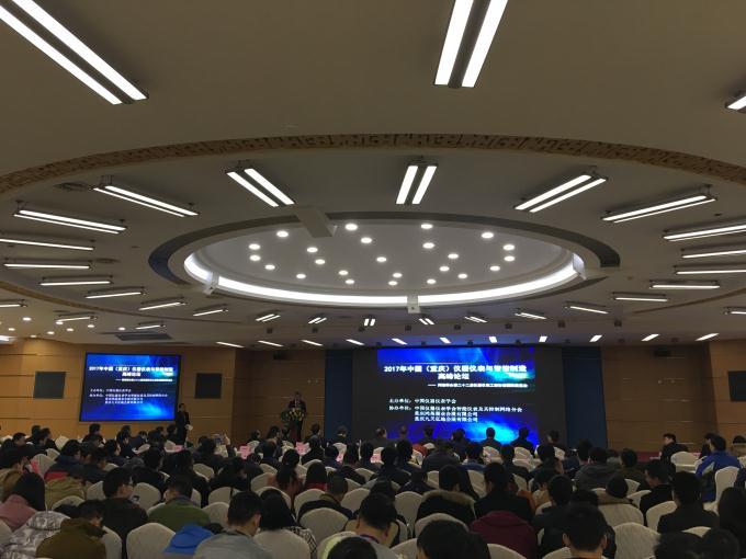 第18届中西部仪器仪表与实验室装备国际博览会暨论坛