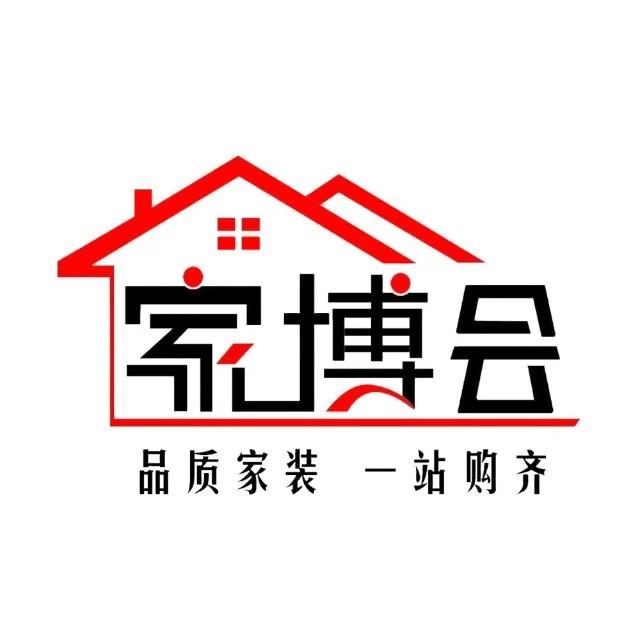 2019(春季)天一成都家博会