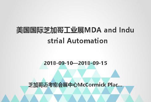 美国国际芝加哥工业展MDA and Industrial Automation