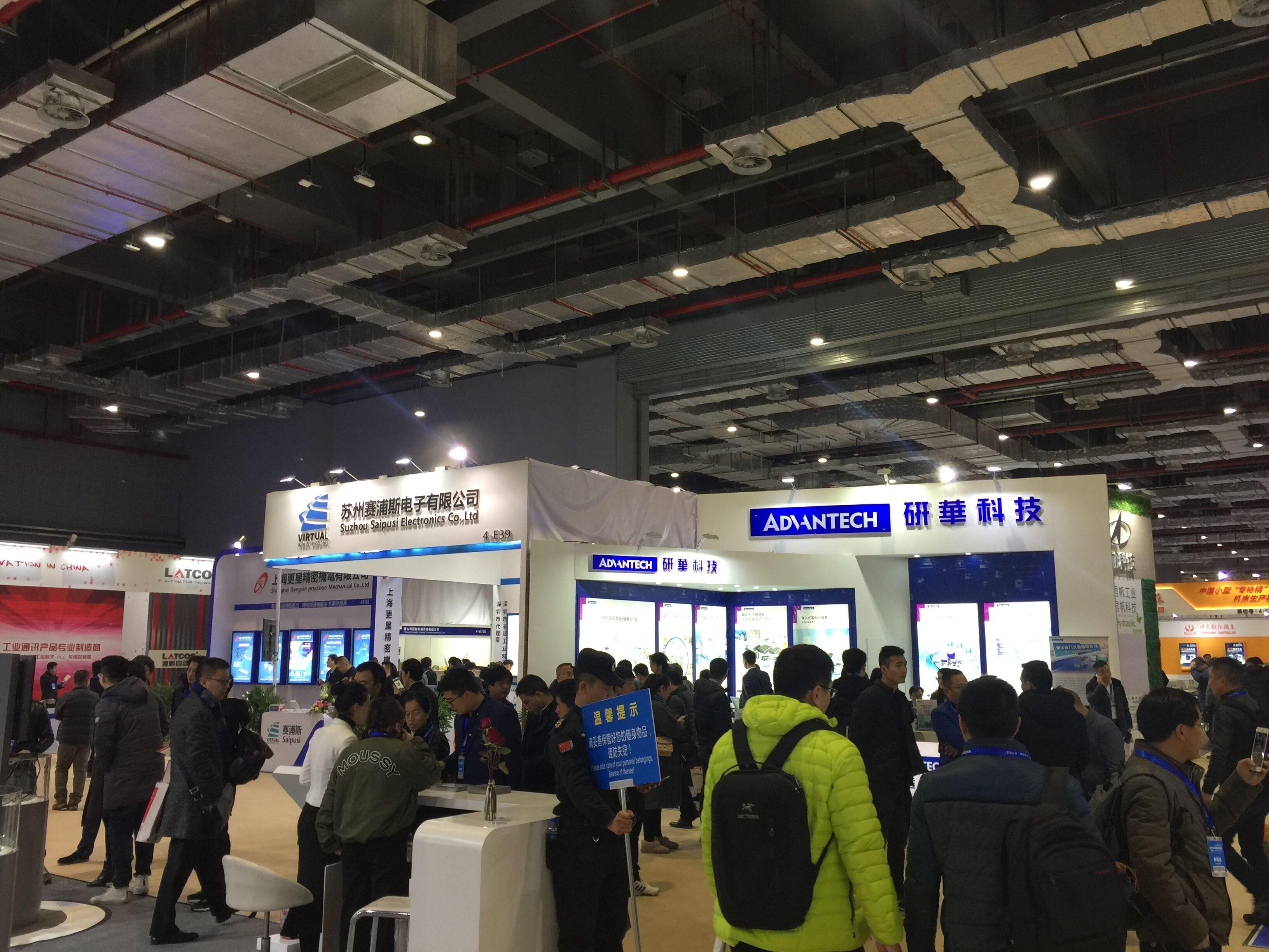 2020中国国际非标自动化产业展览会