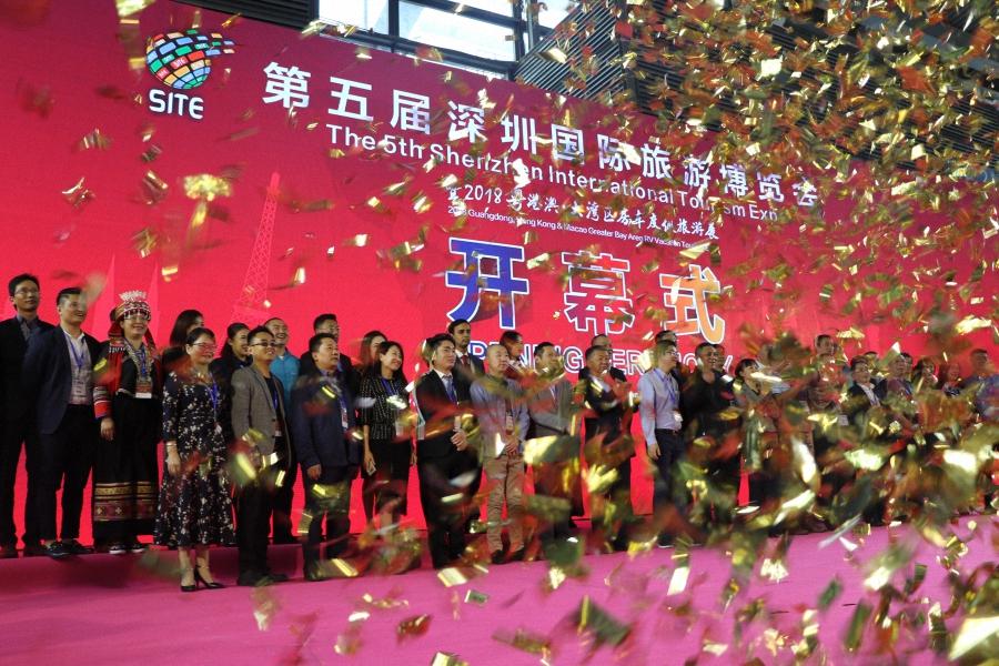 2019第六屆深圳國際旅游博覽會