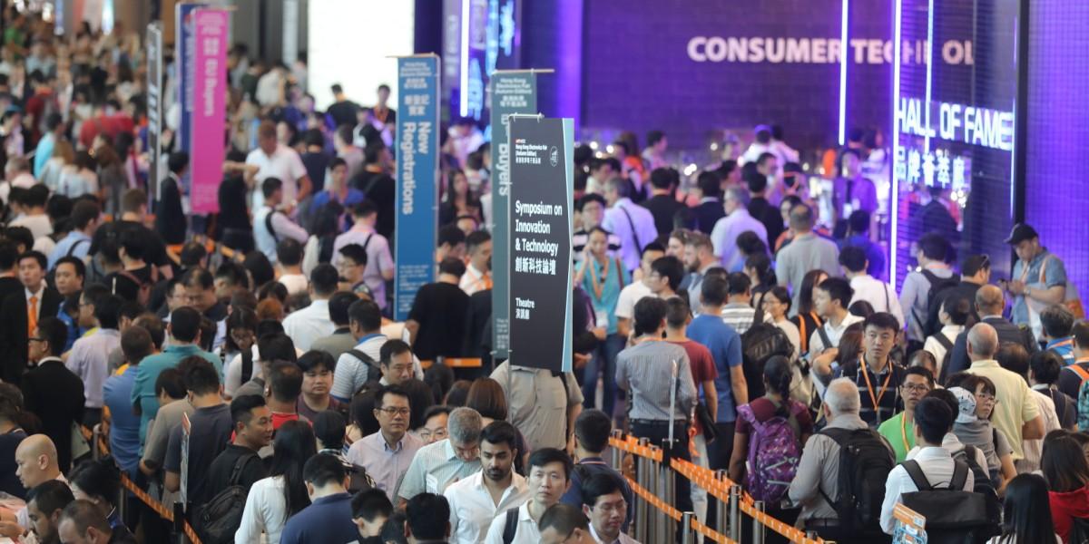 2019香港春季电子产品展和国际资讯科技博览会ICT展