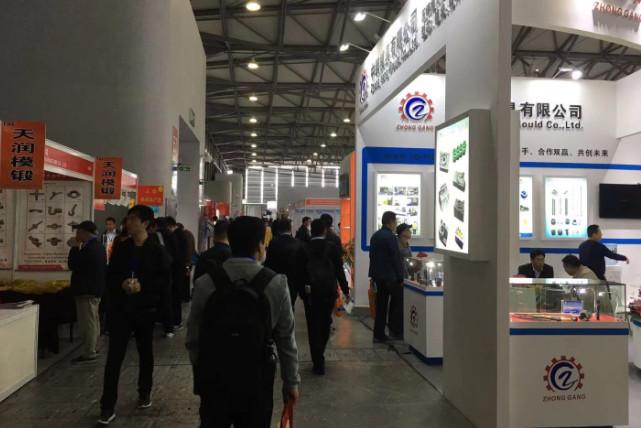 2019第十二届(上海)国际泵、阀、管道、管件、法兰展览会