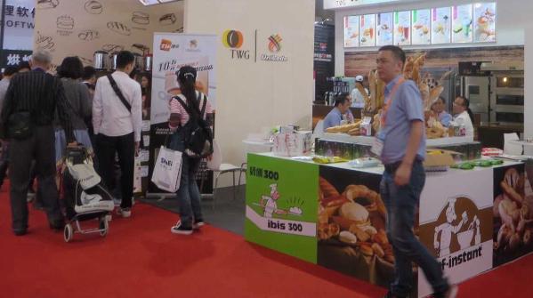 2019第九届中国深圳国际焙烤展览会
