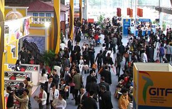 2019年哥伦比亚波哥大运输和交通技术展览会