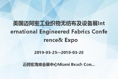 美国迈阿密工业织物无纺布及设备展International Engineered Fabrics Conference& Expo