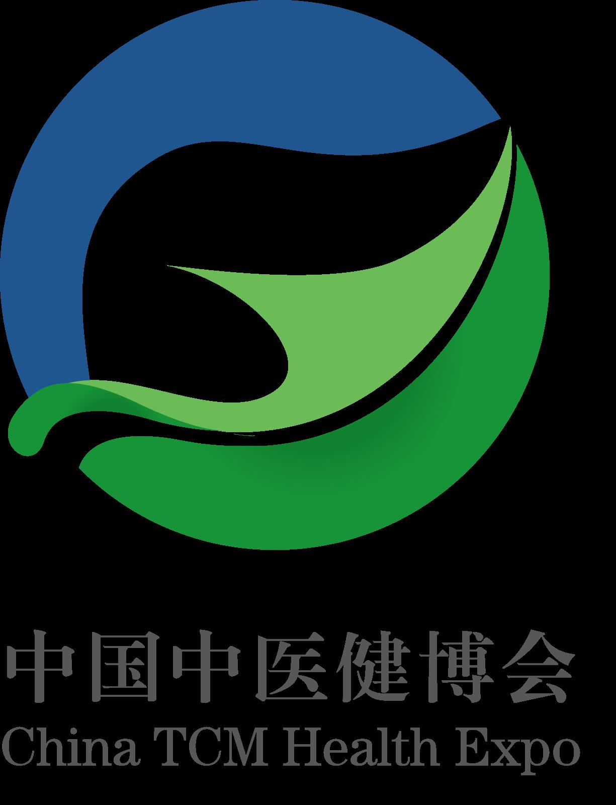 2020華北國際中醫健康養生產業博覽會