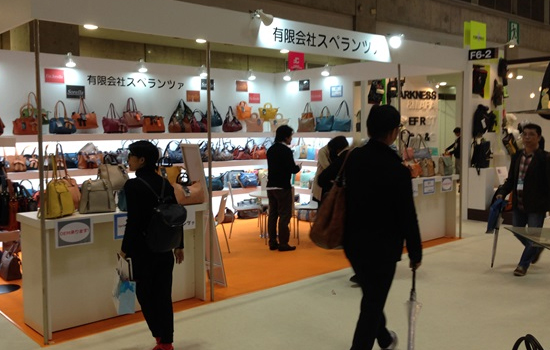 2018年上海国际箱包皮具手袋展览会
