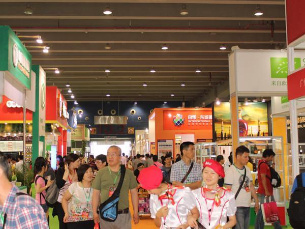 2020上海国际食品行业自有品牌暨新零售生鲜食材展览会