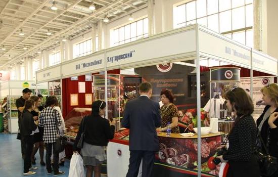 2017年保加利亚索非亚奶制品展览会