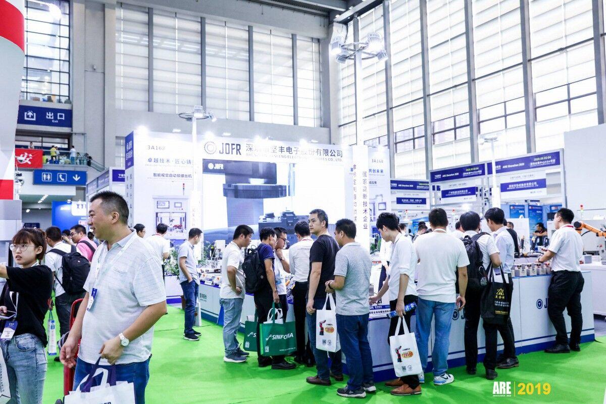 2020深圳運輸包裝技術展