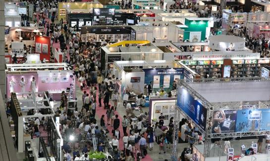 2017年上海国际美博展会