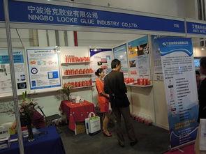 关注2020年8月第五届深圳国际胶粘带及母卷机械与辅料展览会