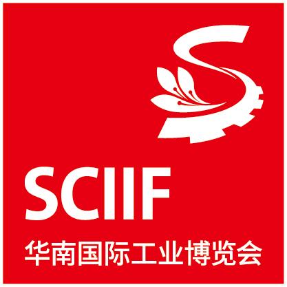 2020華南國際工業博覽會--工業自動化及機器人展