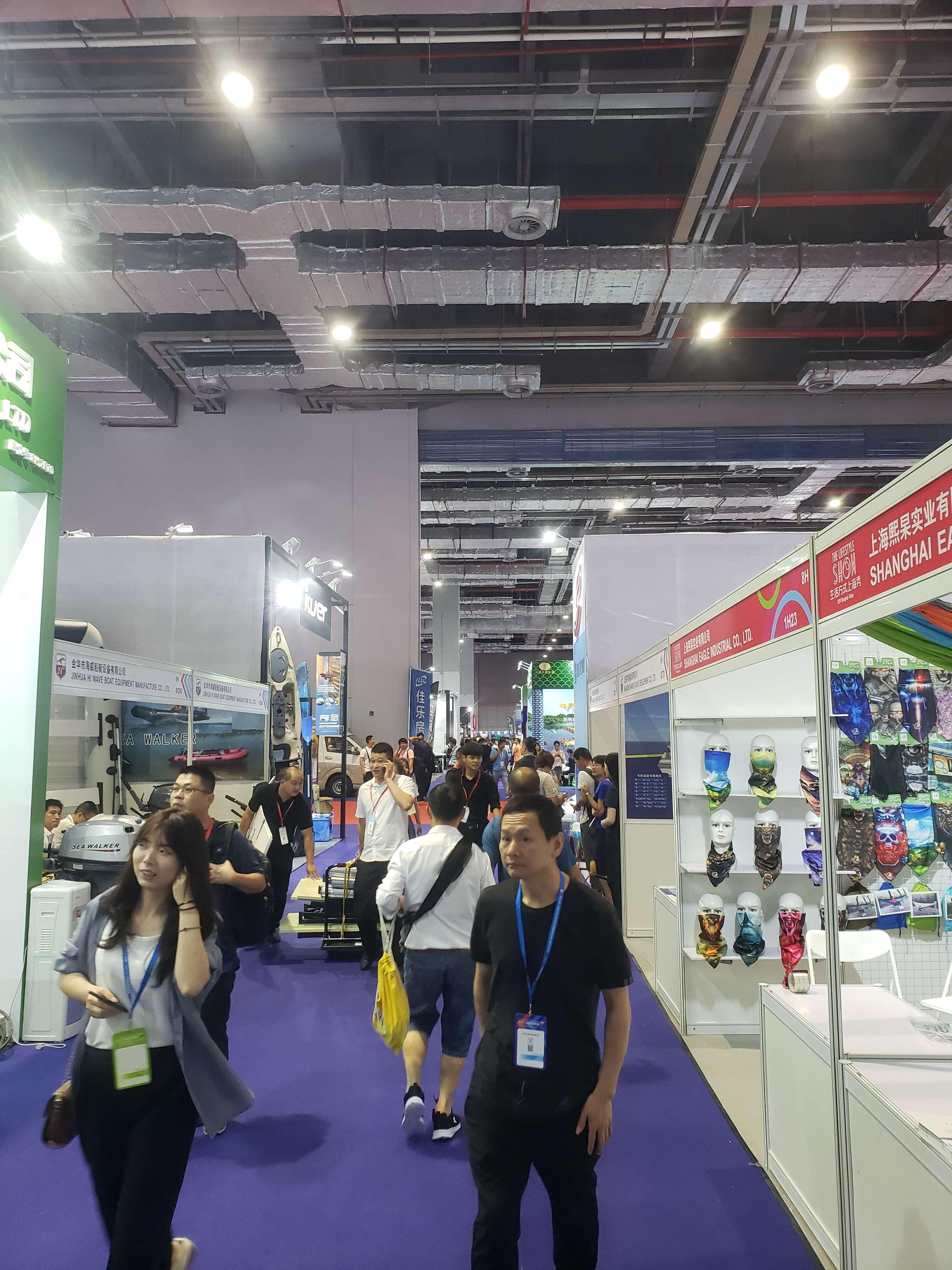 2020年上海国际体育用品博览会