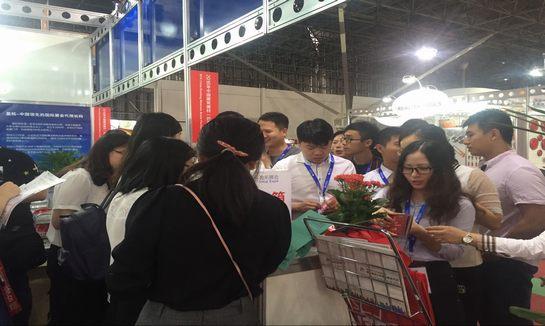 2017年青岛五金机电展览会