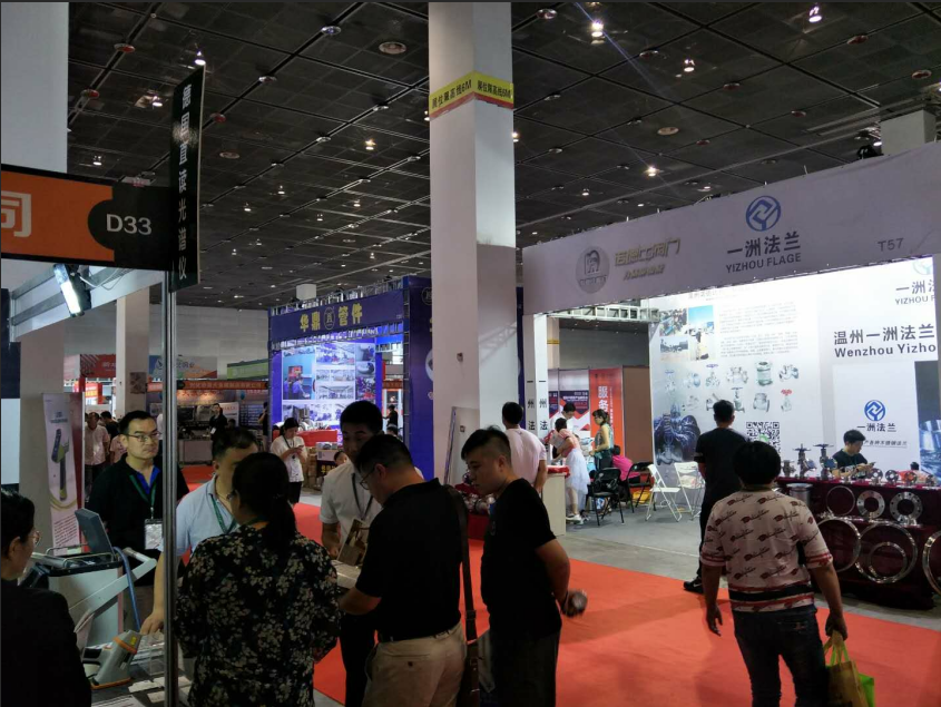 2019年第二届华东不锈钢金属材料与制品展览会
