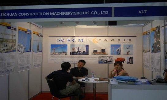 2017年香港贸发局香港户外及科技照明博览