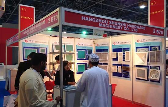 2018年杨凌农资农产品暨农业电子商务交易展览会