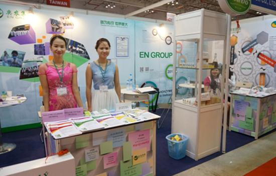 越南胡志明市国际水产渔业及加工机械展览会