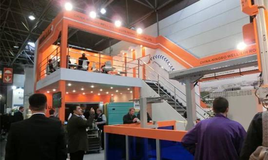 2017年哥伦比亚波哥大纺织及纺织机械展