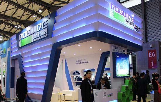 2018年缅甸国际塑料橡胶工业展