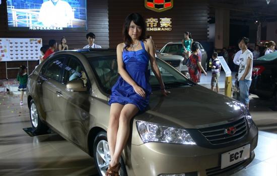 2018年杭州新能源汽车产业展览会