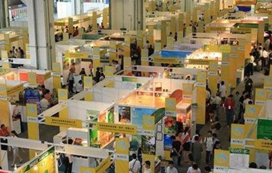 2017年沙特吉达美容及康体展览会