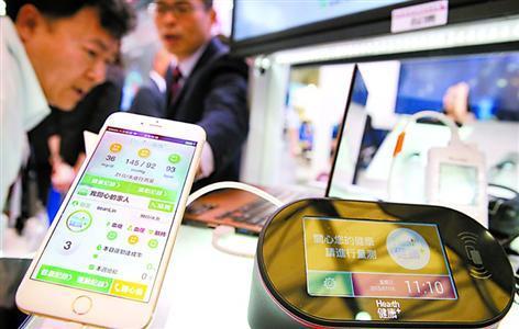 2019深圳国际新型手机产业制造自动化展览会