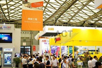 2019年上海国际氢能与燃料电池技术应用展览会