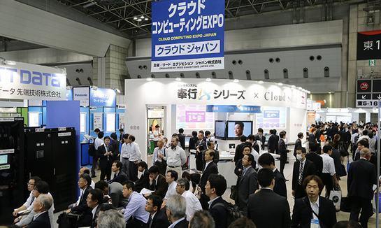 德國德累斯頓國際半導體設備材料及微電子產業博覽會