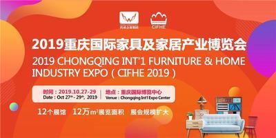 2020西部(重庆)青少年眼保健及康复展览会