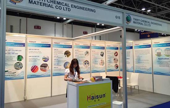 2017年土耳其伊斯坦布尔塑料机械工业展览会