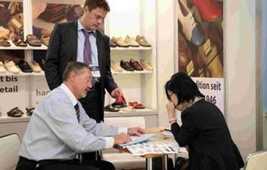 2017年伊朗国际皮革鞋材及工业设备展