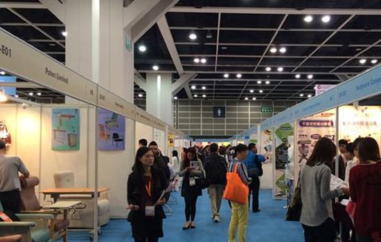 澳大利亚悉尼国际家居礼品展览会