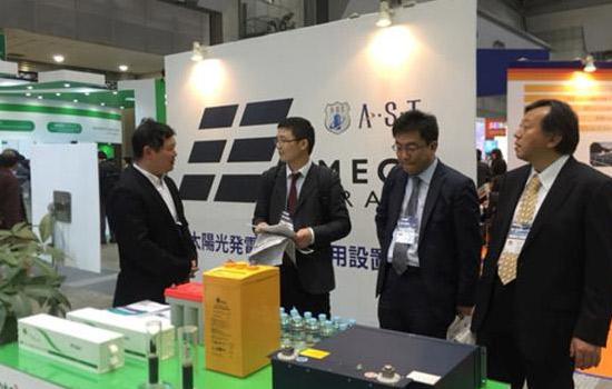 2018年日本东京国际电子元器件材料及生产设备展览会