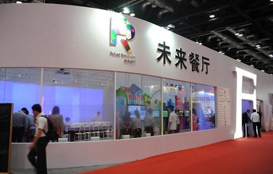 2018年上海国际生态农业品牌展览会