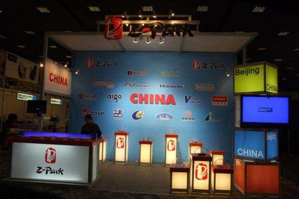 2017年上海移动通信大会
