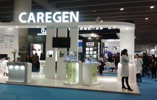 2017年北京国际生活用纸及卫生护理用品展览会