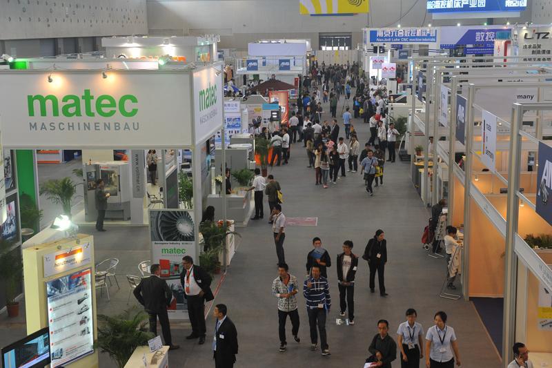 2020上海国际凸轮分割器及减速机技术应用展览会